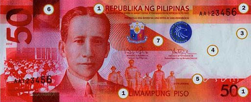 PHP 50 note obverse