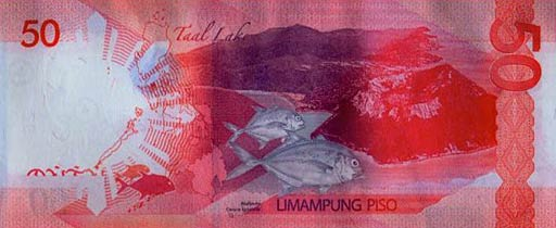PHP 50 note reverse